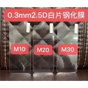 白片半屏系列手机贴膜钢化膜
