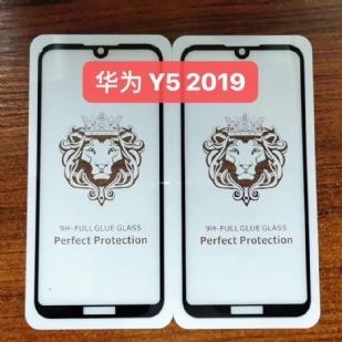 华为Y5 2019狮子头全屏大弧满屏9D二强丝印手机贴膜钢化膜