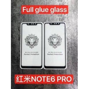 红米NOTE6 pro狮子头全屏大弧满屏9D二强丝印手机贴膜钢化膜