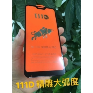 红米6 PRO全屏大弧满屏111D二强丝印手机贴膜钢化膜