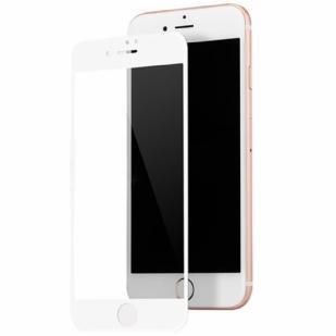 苹果iPhone8Plus手机贴膜钢化膜 苹果7Plus,8Plus通用 曲面冷雕全屏覆盖 全iPhone 7,8 Plus钢化玻璃贴膜 苹果7P,8P防爆膜 耐用防划保护膜 9H硬度 圆边设计 附适用于Apple iPhone8,7 Plus 5.5英寸 (iPhone 8,7 Plus钢化膜)