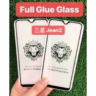 三星jean2狮子头钢化膜 全屏覆盖 加强型全胶手机保护贴膜 防爆防指纹钢化玻璃膜 二强丝印手机贴膜钢化膜
