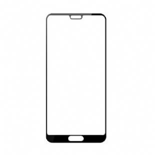 华为P20 pro钢化膜 全屏覆盖 加强型全胶手机保护贴膜 防爆防指纹钢化玻璃膜 (P20 pro黑色) 二强丝印手机贴膜钢化膜