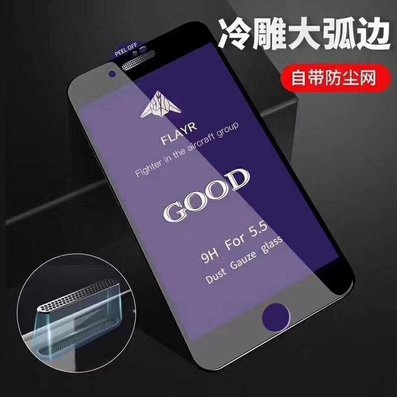 手机钢化膜怎么贴?如何贴好手机钢化膜?我们买了手机钢化膜怎样贴才是正确的呢?