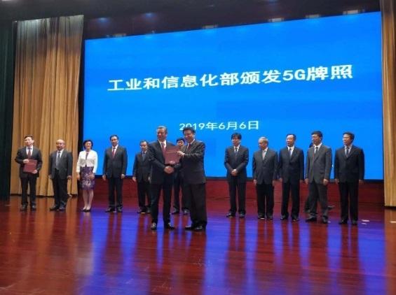 国家工信部正式发放了5G拍照,中国移动、中国联通、中国电信和中国广电获得了5G商用牌照