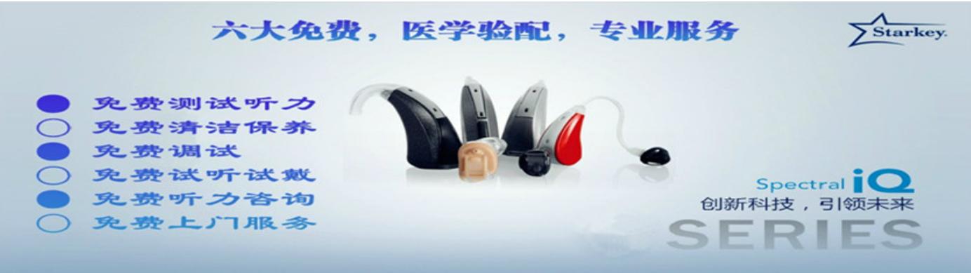 <a href='/ArticleType.asp?id=0&keywords=%D6%FA%CC%FD%C6%F7%C6%B7%C5%C6' target='_blank' title='助听器品牌'>助听器品牌</a>