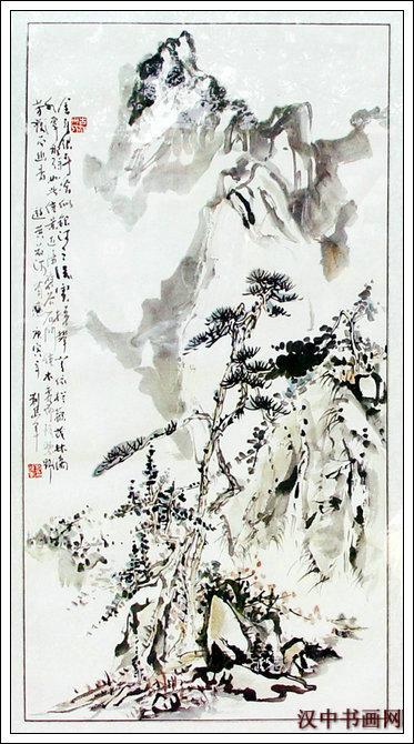 汉中市美术协会理事,陕西省山水画研究会会员,汉中市中国画院秘书长.