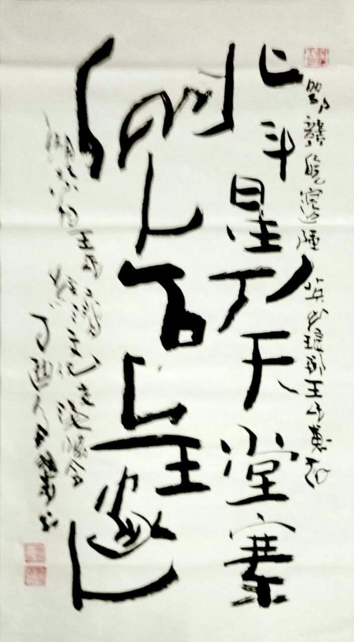 湖北王氏协会祝英金霍罗太岳边区《琅琊王氏宗谱》发行庆典圆成功