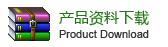 优科达产品资料下载