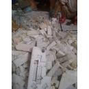 厦门废塑料回收多少钱一吨