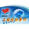 青海标书制作软件