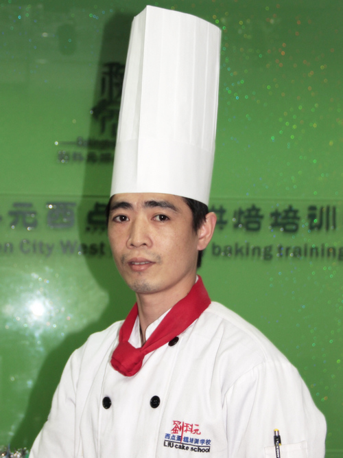 刘科元西点蛋糕烘焙培训学校烘焙教研部林伟城老师
