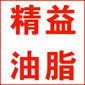 精益油脂,刘科元烘焙学校赞助商
