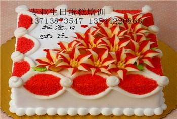 生日蛋糕图片,蛋糕图片,生日蛋糕,刘科元蛋糕,蛋糕培训,好的蛋糕学校