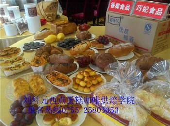 南宁领好食品中秋月饼烘焙展示会