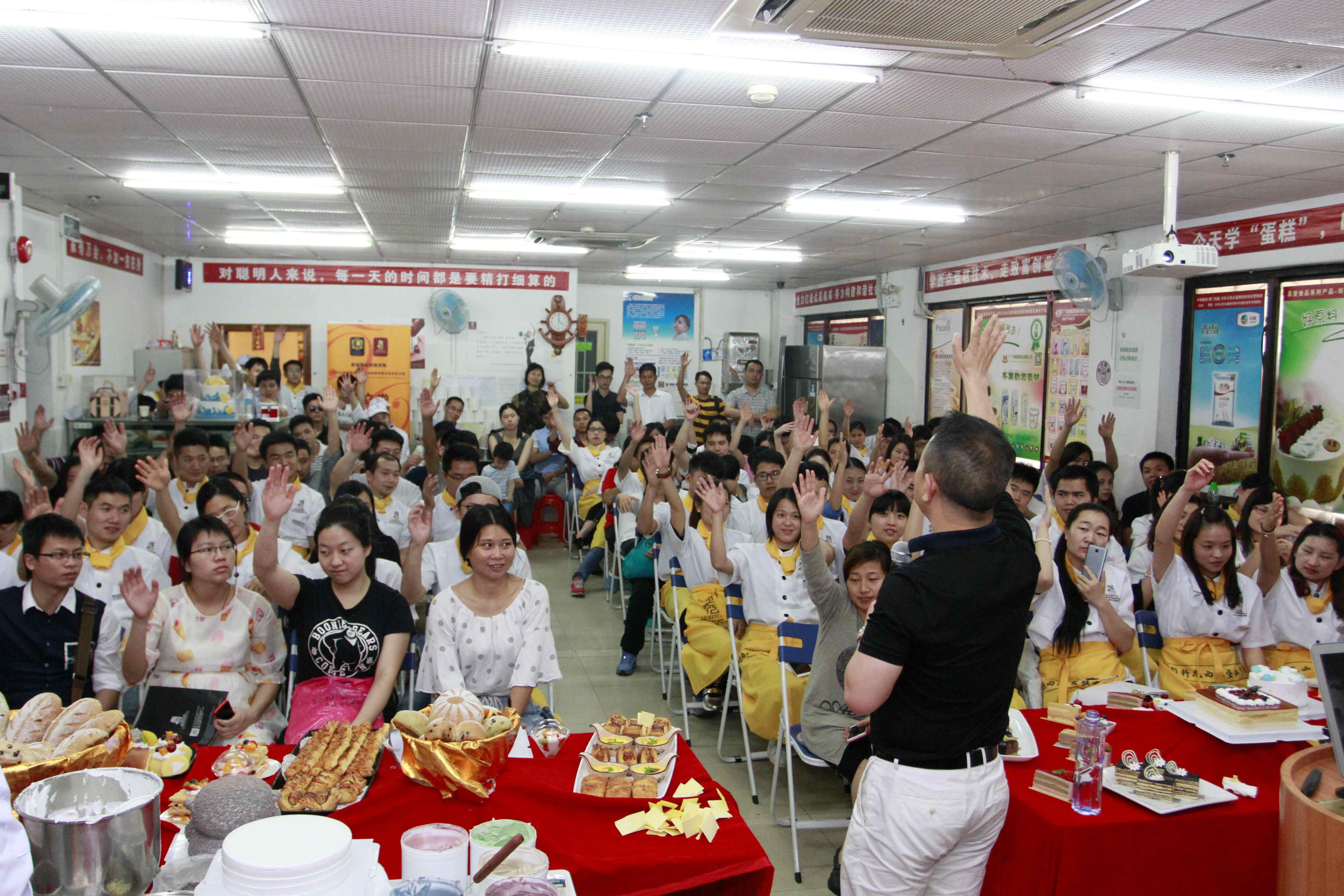 蛋糕培训,蛋糕学校,西点蛋糕培训,专业的西点蛋糕学校,深圳西点蛋糕