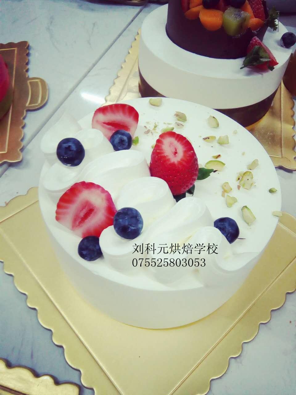 生日蛋糕培训学校,大师蛋糕学校,水果蛋糕培训
