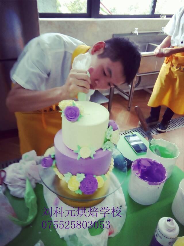 生日蛋糕,西点烘焙学校,蛋糕裱花