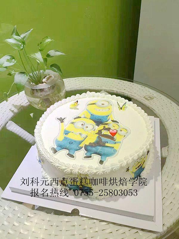 蛋糕图片,生日蛋糕图片,生日蛋糕裱花图片,蛋糕漂亮蛋糕图片