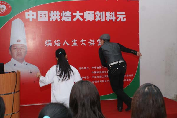 吴缺老师带着两位刘科元蛋糕培训学校的美女老师在现场跳舞