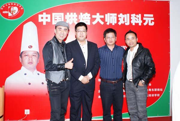 刘科元、吴缺、武振宇、赵晓峰四位名师现场合影