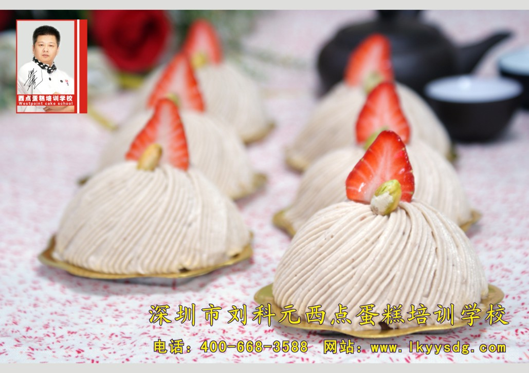 慕斯蛋糕图片/深圳刘科元西点蛋糕培训学校