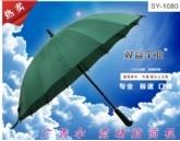 广告礼品伞|就选武汉双益雨伞1080