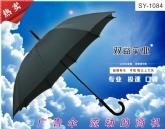 广告礼品伞|就选武汉双益雨伞1084