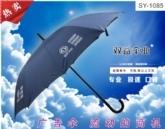 广告礼品伞|就选武汉双益雨伞1085