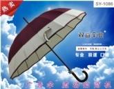 广告礼品伞|就选武汉双益雨伞1086