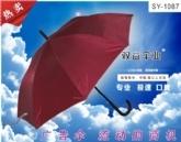 广告礼品伞|就选武汉双益雨伞1087