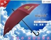 广告礼品伞|就选武汉双益雨伞1088
