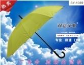 广告礼品伞|就选武汉双益雨伞1089
