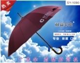 广告礼品伞|就选武汉双益雨伞1090
