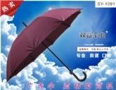 广告礼品伞|就选武汉双益雨伞1091