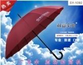 广告礼品伞|就选武汉双益雨伞1092