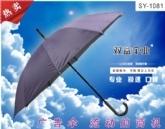 广告礼品伞|就选武汉双益雨伞1081