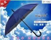 广告礼品伞|就选武汉双益雨伞1082