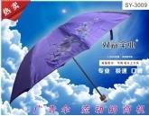 广告礼品伞|就选武汉双益雨伞3009