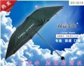 广告礼品伞|就选武汉双益雨伞3010