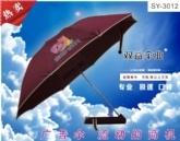广告礼品伞|就选武汉双益雨伞3012