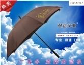 广告礼品伞|就选武汉双益雨伞1097