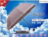 广告礼品伞|就选武汉双益雨伞3016
