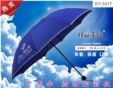 广告礼品伞|就选武汉双益雨伞3017