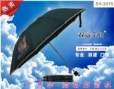 广告礼品伞|就选武汉双益雨伞3018