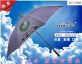 广告礼品伞|就选武汉双益雨伞1098
