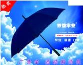广告礼品伞|就选武汉双益雨伞1099