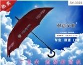 广告礼品伞|就选武汉双益雨伞3023