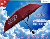 广告礼品伞|就选武汉双益雨伞3024