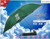 广告礼品伞|就选武汉双益雨伞3020